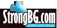Хранителни добавки от Strongbg.com :: протеини, аминокиселини, креатинови продукти, гейнъри, тестостеронови стимулатори
